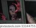 Suicidal girl in haunted school 33344755