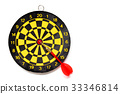 Yellow and black color dartboard with number 33346814