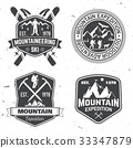 Vintage typography design with mountaineers and 33347879