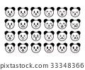 팬더 표정 아이콘 일러스트 33348366