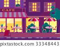 flat, vector, illustration 33348443