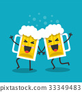 beer lager glass 33349483