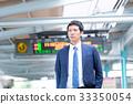 사업가, 역 통근 촬영 협조 : 게이오 전철 주식회사 33350054