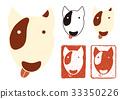 dog, dogs, bull 33350226