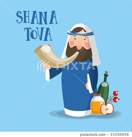 Shana Tova greeting card, invitation for Jewish 33350959