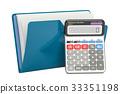 Blue computer folder icon with calculator 33351198