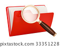 Red computer folder icon with magnifier 33351228