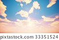 Cloudscape with summer sun. 3D rendering 33351524