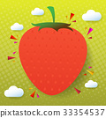 fruit Vector background 33354537