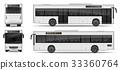 vector car bus 33360764