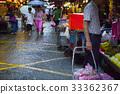 수산 시장, 수산물, 신선한 생선 시장, 생선, 조개, 수산 시장, 수산물 33362367