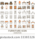 furniture, furnitures, icon 33365326