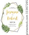 Vector floral design card. Green fern forest plant 33367265