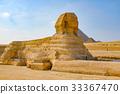 Egyptian Giza Sphinx 33367470