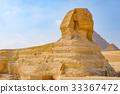 Egyptian Giza Sphinx 33367472
