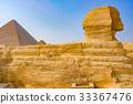 Egyptian Giza Sphinx 33367476