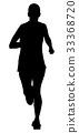 running woman athlete  33368720