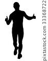 male runner running 33368722