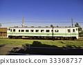local line, sassho line, landscape 33368737