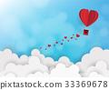 背景 氣球 汽球 33369678