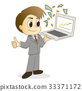 Handsome businessman using a laptop for make money 33371172