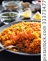 Fried rice with shrimps, close up 33373477