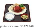 套餐 定食 日式定食 33376240