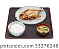 套餐 定食 日式定食 33376248