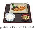 套餐 定食 日式定食 33376250