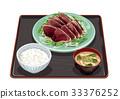 鰹魚套餐 33376252