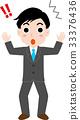 vector, vectors, business 33376436