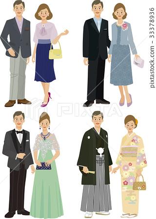 Dress Code Male And Female Attire Stock Illustration 33378936