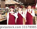 超市超市职员工作人员 33378985