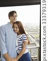 로맨틱, 생활, 서울 33379319