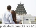 로맨틱, 생활, 서울 33379323