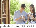夫婦,咖啡館,北村韓屋村,鐘路區,首爾 33379336
