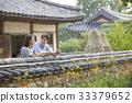 서울, 실외, 젊은남자 33379652