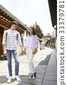 동양인, 로맨틱, 여자 33379781