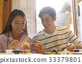 man, an Asian, couple 33379801