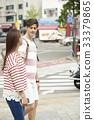 Couple, Jongno-gu, Seoul 33379865