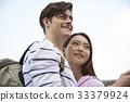동양인, 로맨틱, 여자 33379924