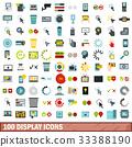 100, display, icons 33388190