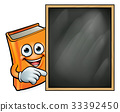 blackboard, cartoon, school 33392450