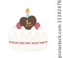 cake, cakes, decorated 33392476
