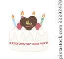 cake, cakes, decorated 33392479