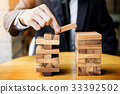 Planning, risk and wealth strategy in business concept, business 33392502
