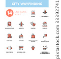 City wayfinding - modern simple icons, pictograms 33392741