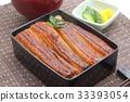 鰻魚飯 炒鱔魚香蒲 食物 33393054