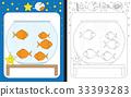 Preschool worksheet 33393283
