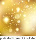 Christmas Blurred Bokeh. EPS 10 vector 33394567